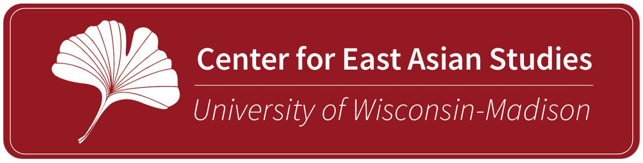 Logo m- Center of East Asian Studies